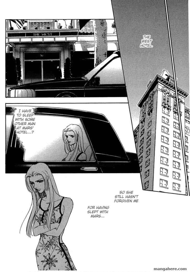 Gold (FUJITA Kazuko) 19 Page 2