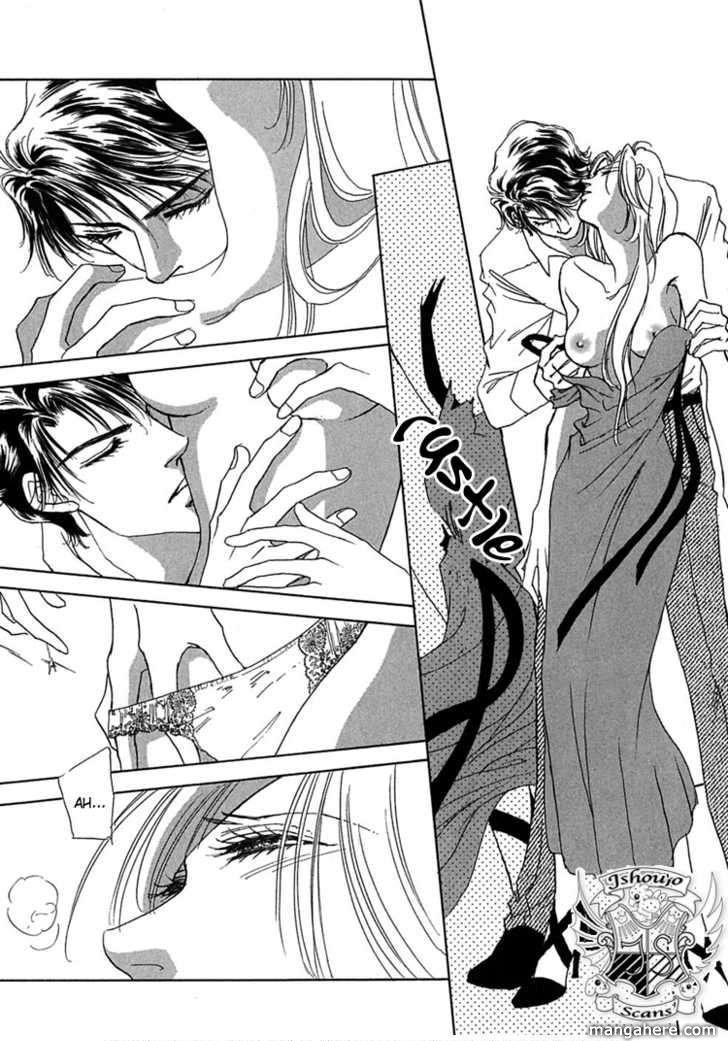 Gold (FUJITA Kazuko) 20 Page 3
