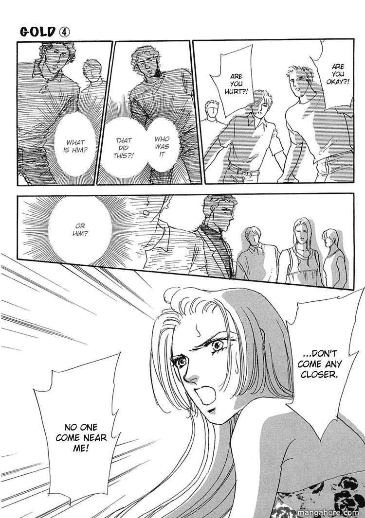 Gold (FUJITA Kazuko) 25 Page 2