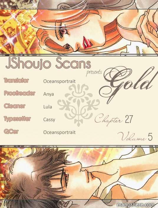 Gold (FUJITA Kazuko) 27 Page 1
