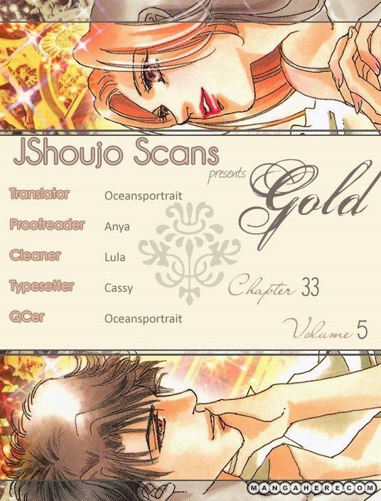 Gold (FUJITA Kazuko) 33 Page 1