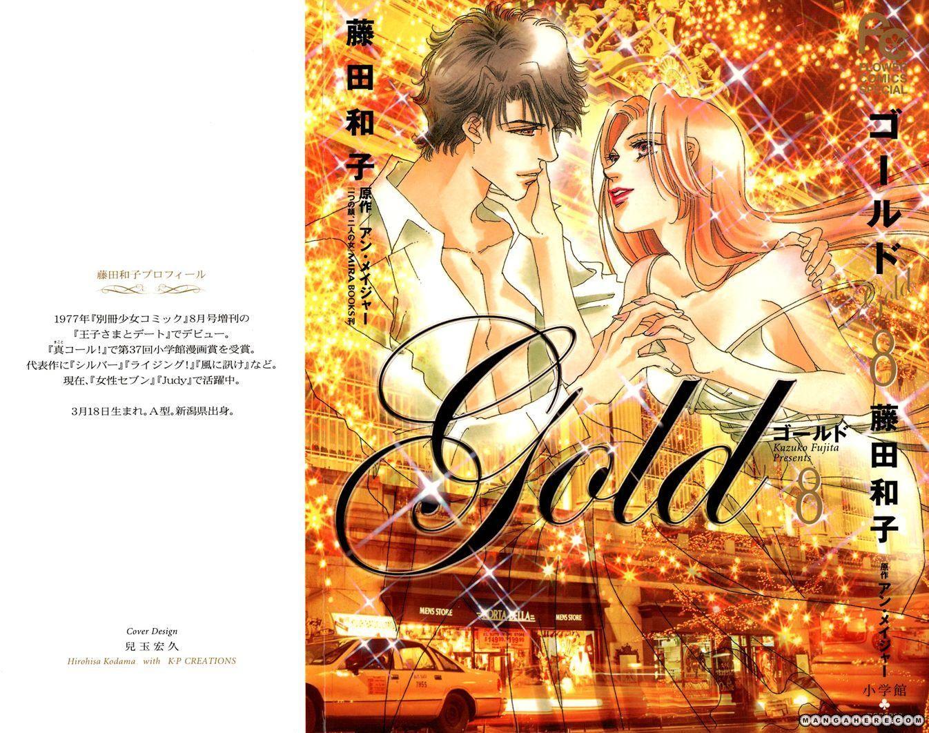 Gold (FUJITA Kazuko) 52 Page 2