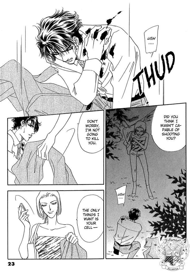 Gold (FUJITA Kazuko) 53 Page 2