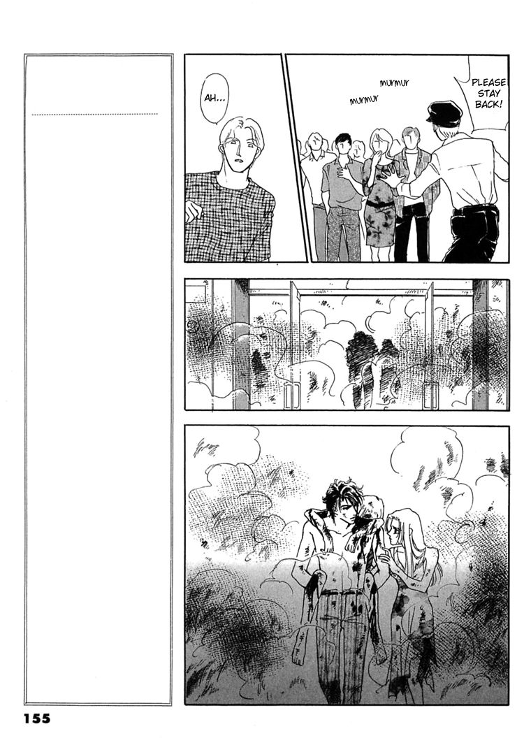 Gold (FUJITA Kazuko) 58 Page 3