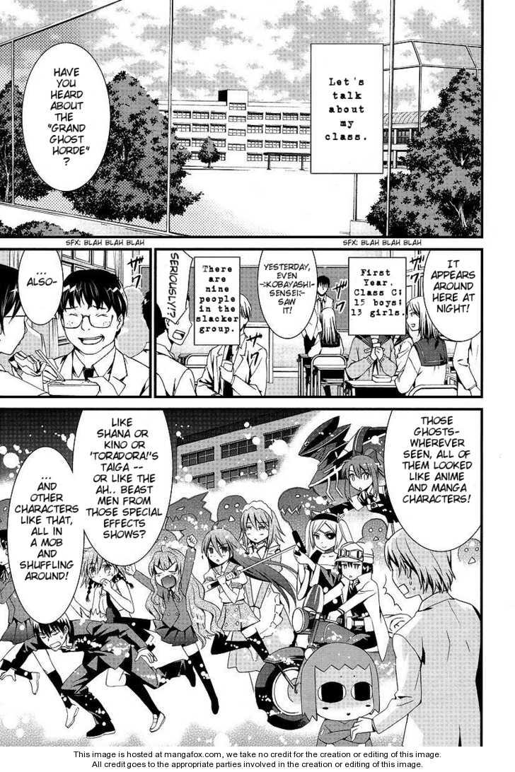Mousou Kikou - Adolescence Avatar 1 Page 3