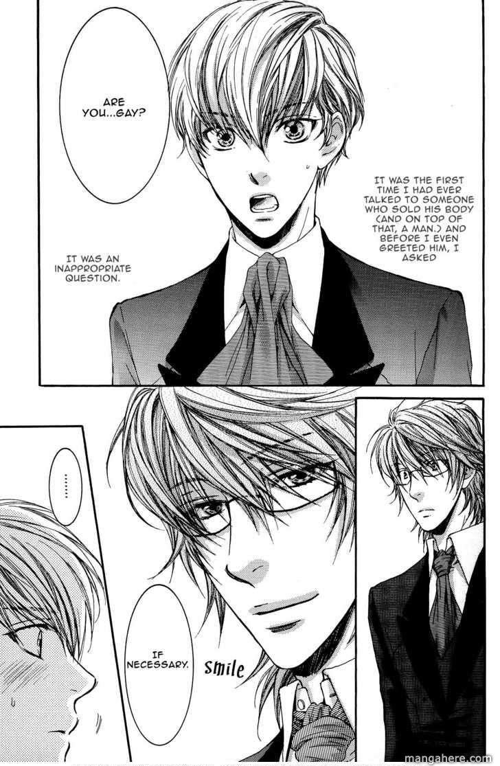 Michiru Heya 1 Page 4