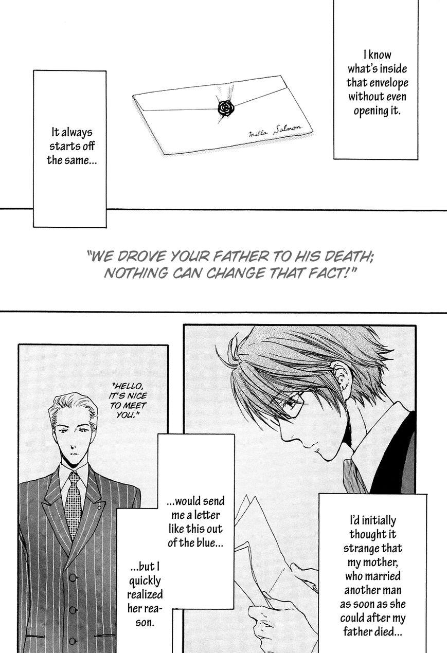 Michiru Heya 5 Page 2