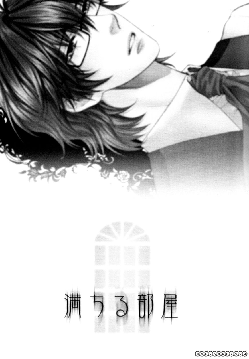 Michiru Heya 11 Page 3