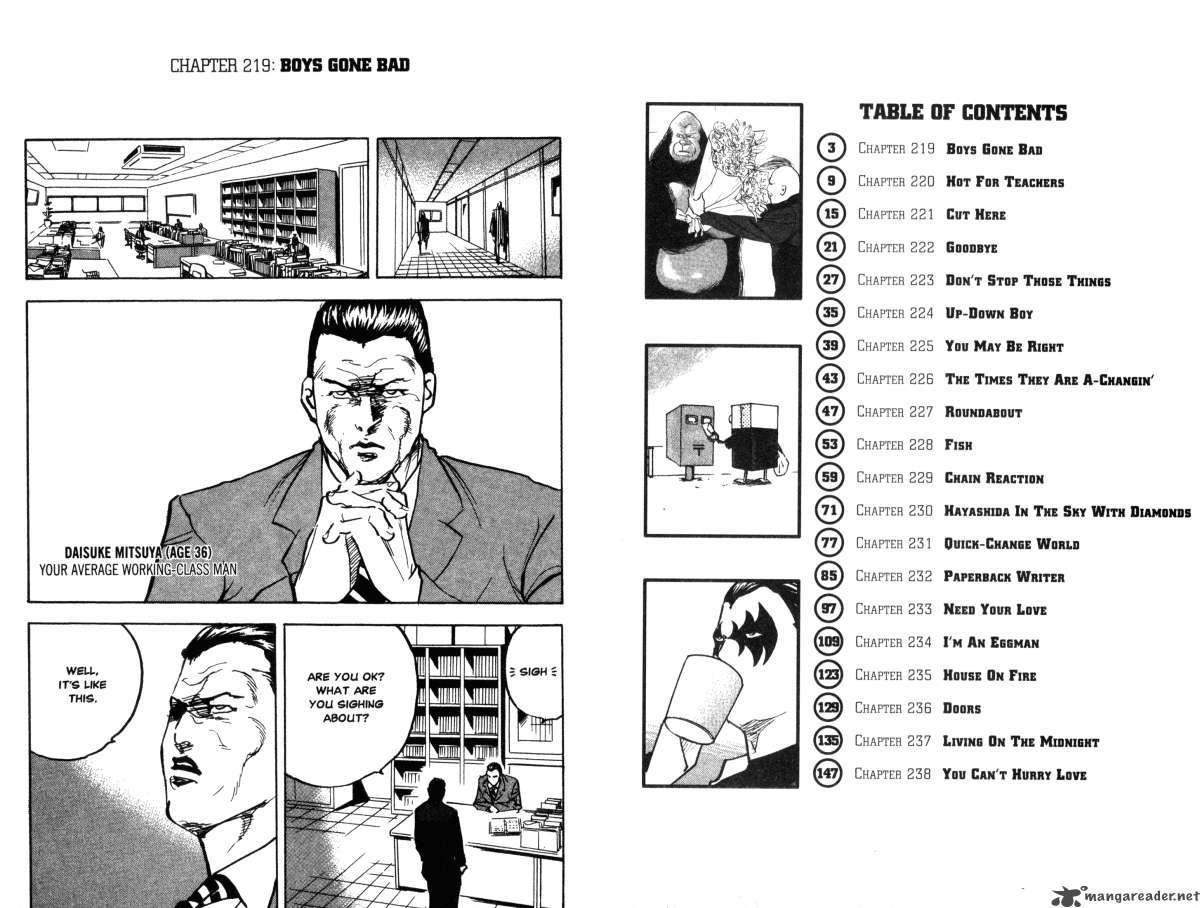 Cromartie High School 11 Page 4