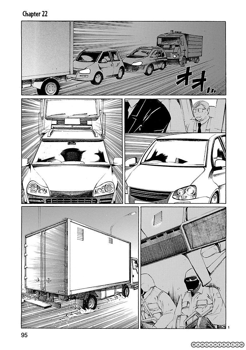 Young Gun Carnaval 22 Page 2