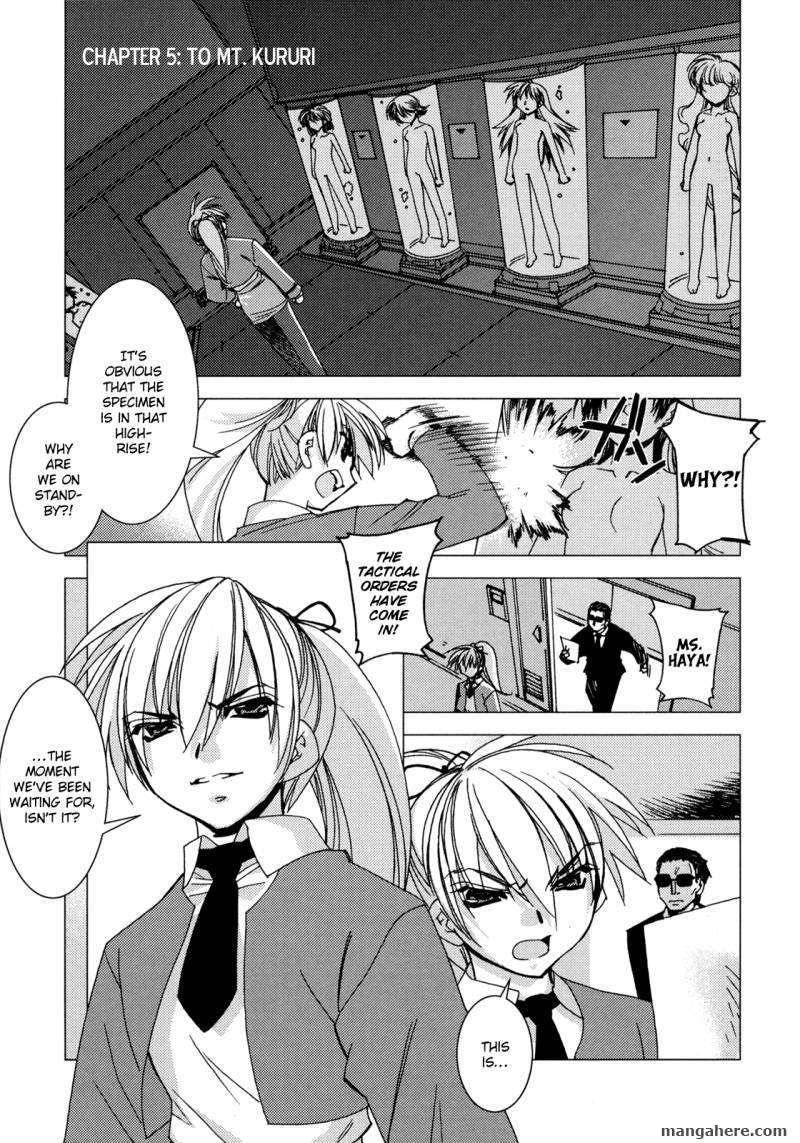 Kururikuru! 5 Page 1