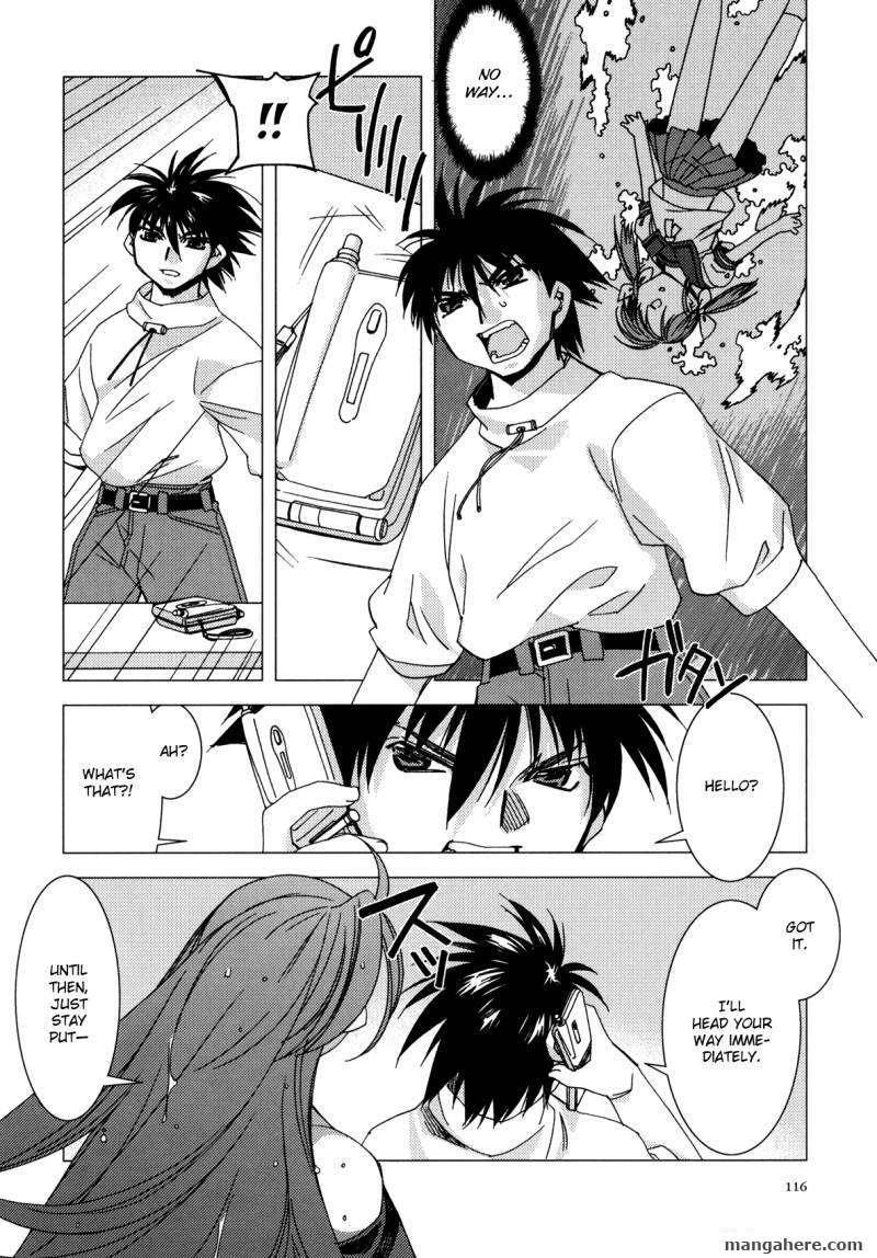Kururikuru! 6 Page 2