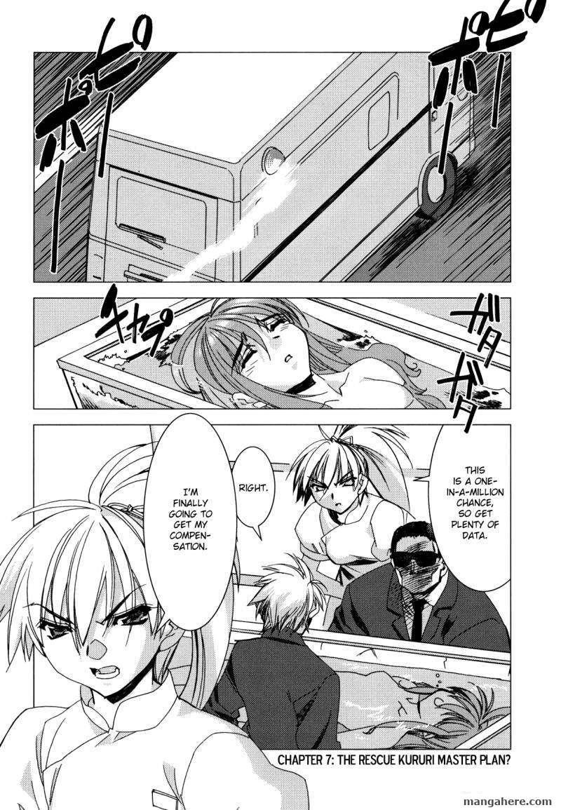 Kururikuru! 7 Page 1