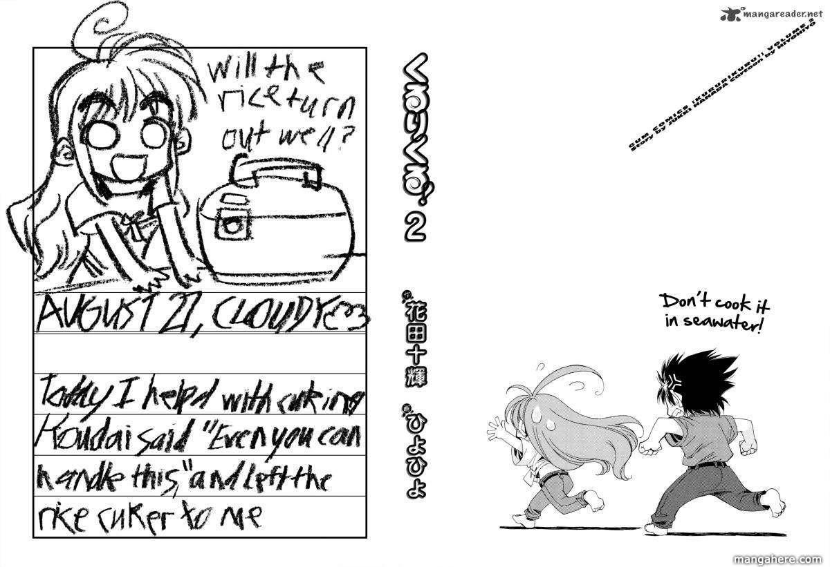 Kururikuru! 9 Page 2