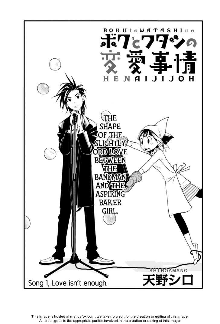 Boku to Watashi no Henai Jijou 1 Page 2