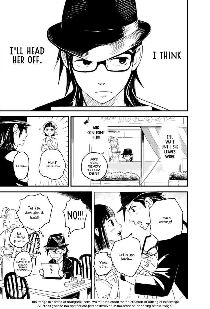 Boku to Watashi no Henai Jijou 4 Page 3