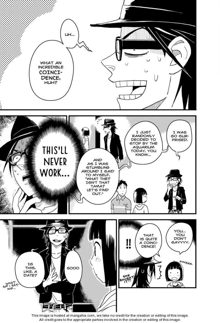 Boku to Watashi no Henai Jijou 5 Page 3