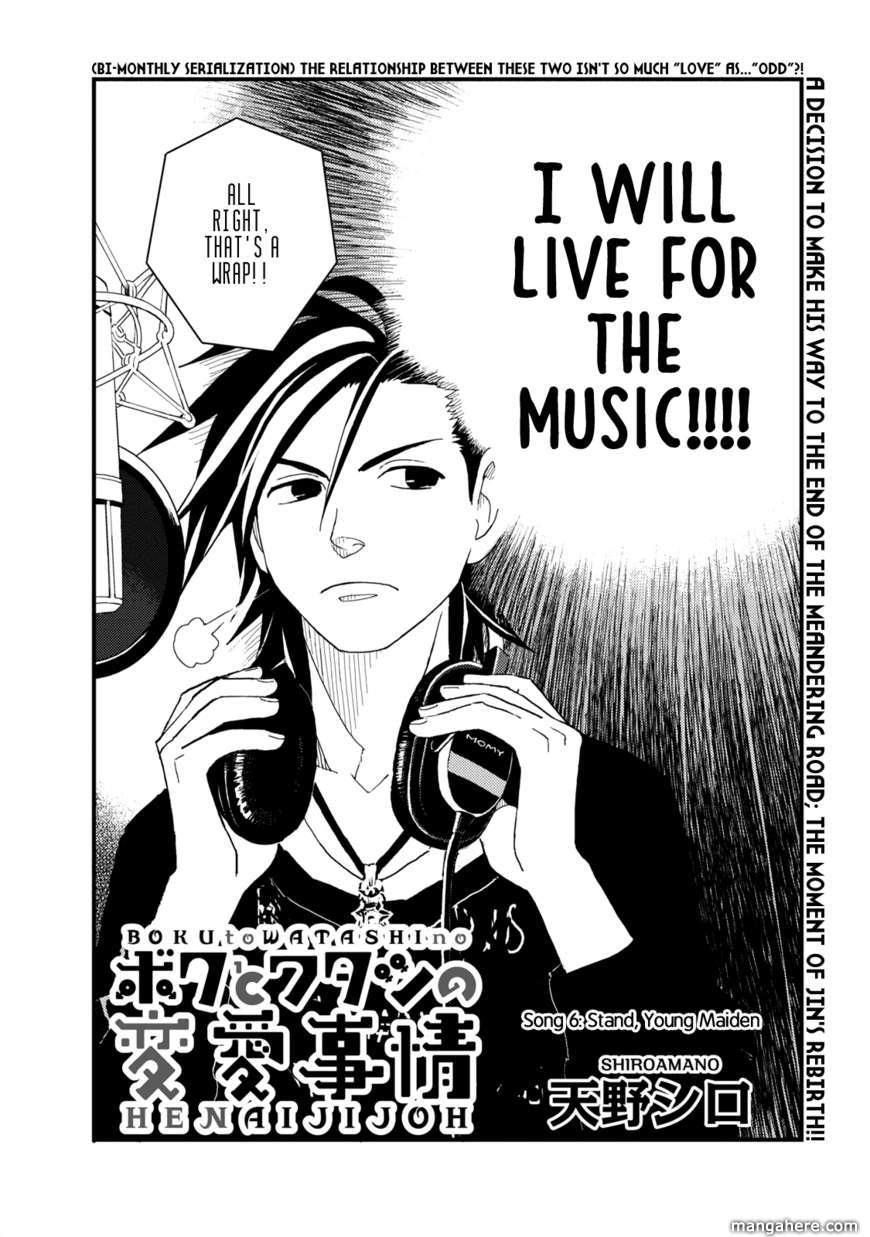 Boku to Watashi no Henai Jijou 6 Page 2