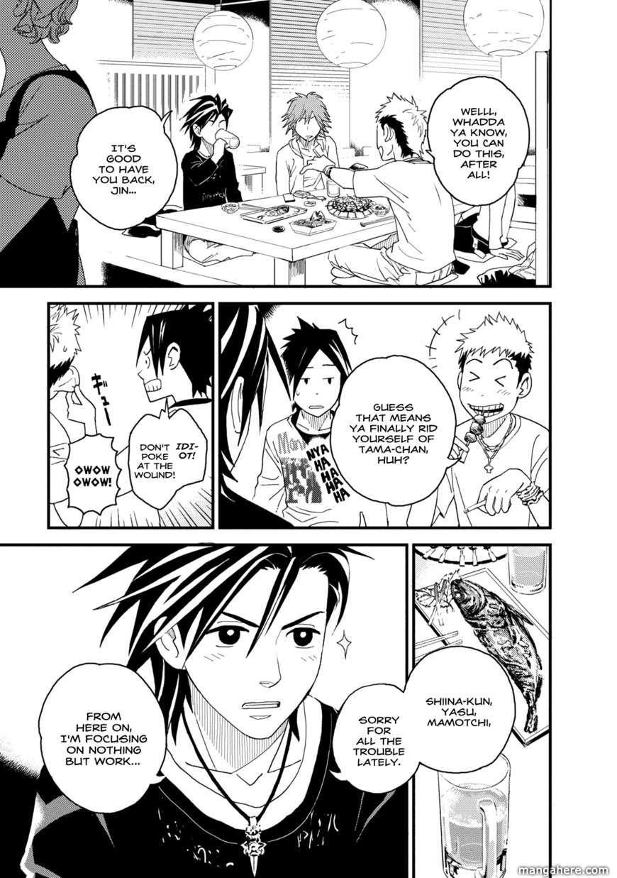 Boku to Watashi no Henai Jijou 6 Page 3