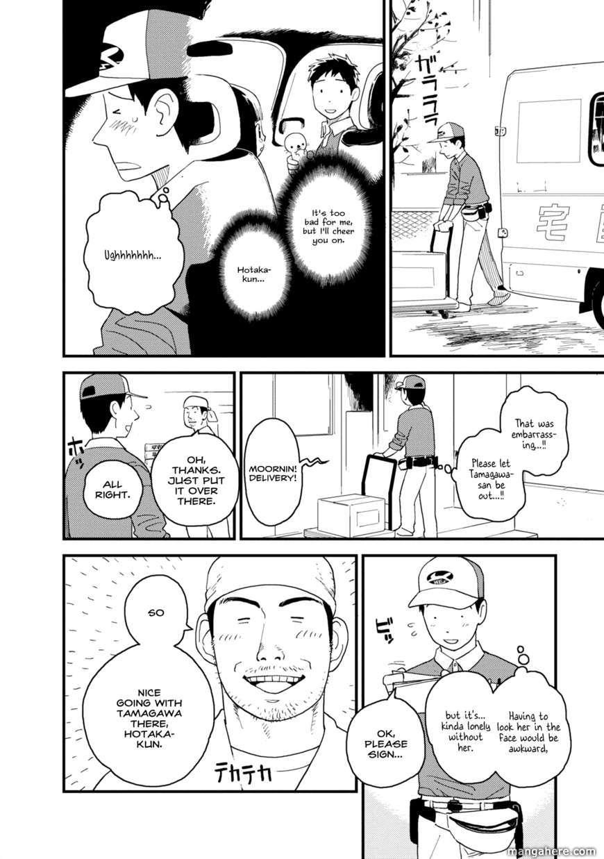 Boku to Watashi no Henai Jijou 8 Page 3