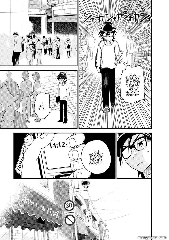 Boku to Watashi no Henai Jijou 11 Page 3