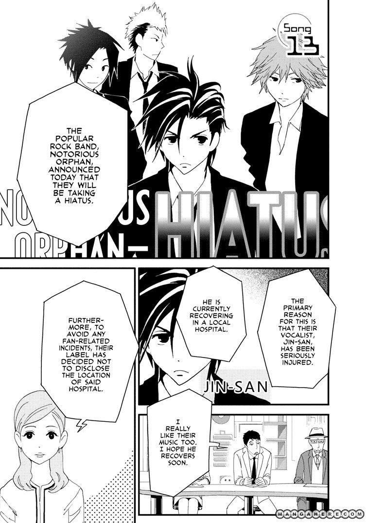 Boku to Watashi no Henai Jijou 13 Page 1
