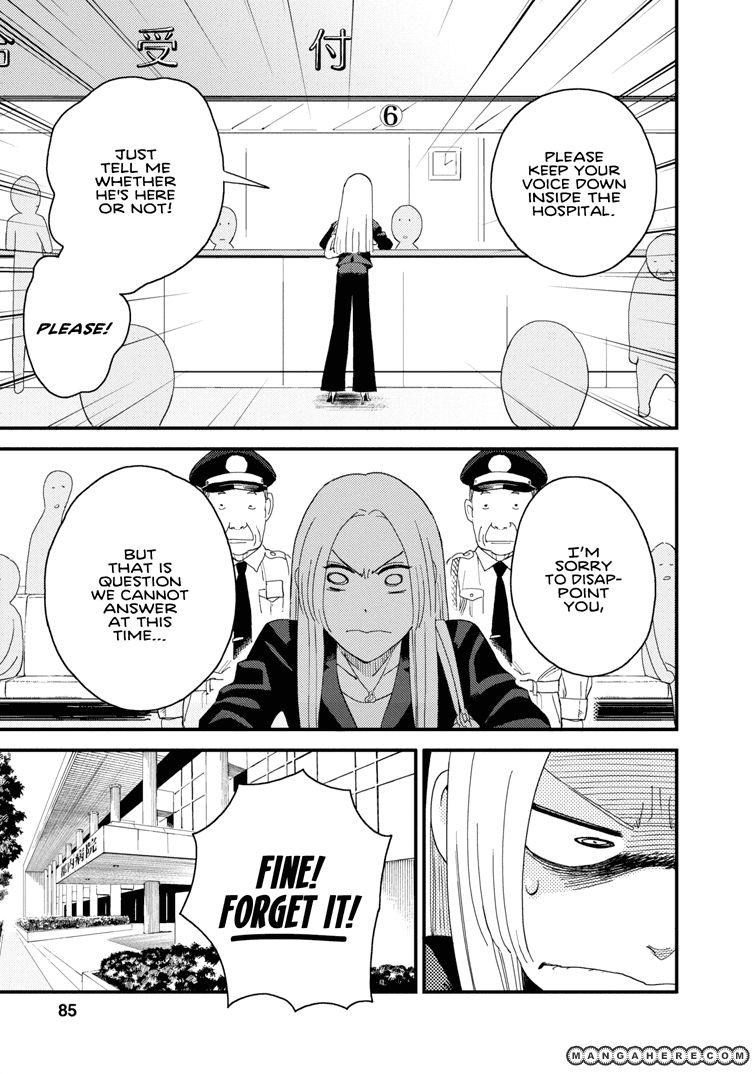 Boku to Watashi no Henai Jijou 13 Page 3