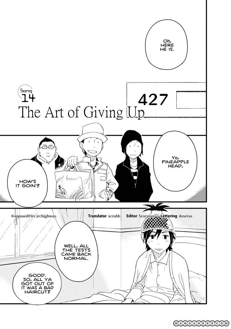 Boku to Watashi no Henai Jijou 14 Page 1