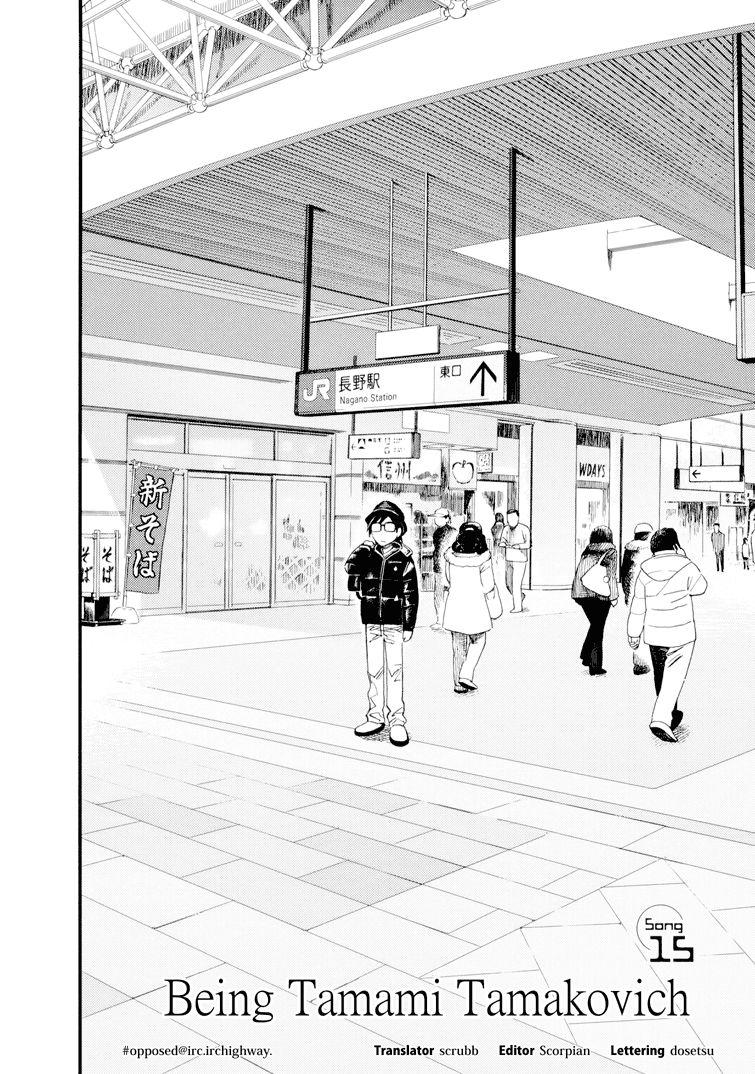 Boku to Watashi no Henai Jijou 15 Page 2