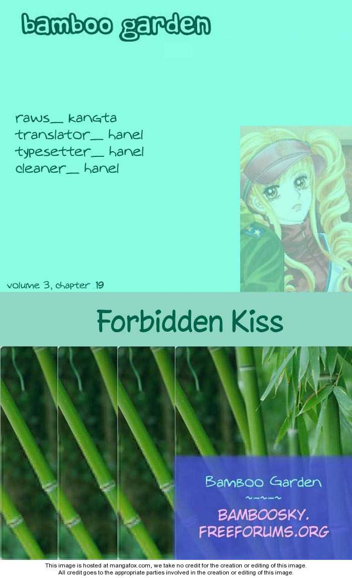 Forbidden Kiss 19 Page 1