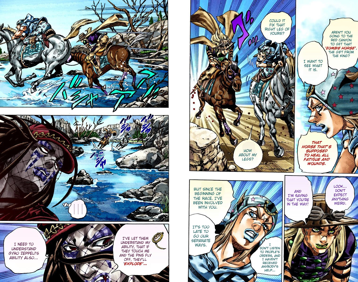 Steel Ball Run 23 Page 3