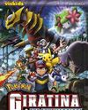 Pokémon: Giratina and the Sky Warrior! Ani-Manga