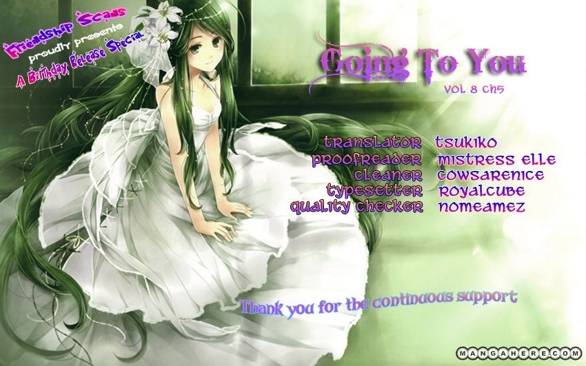 Going To You 41 Page 1
