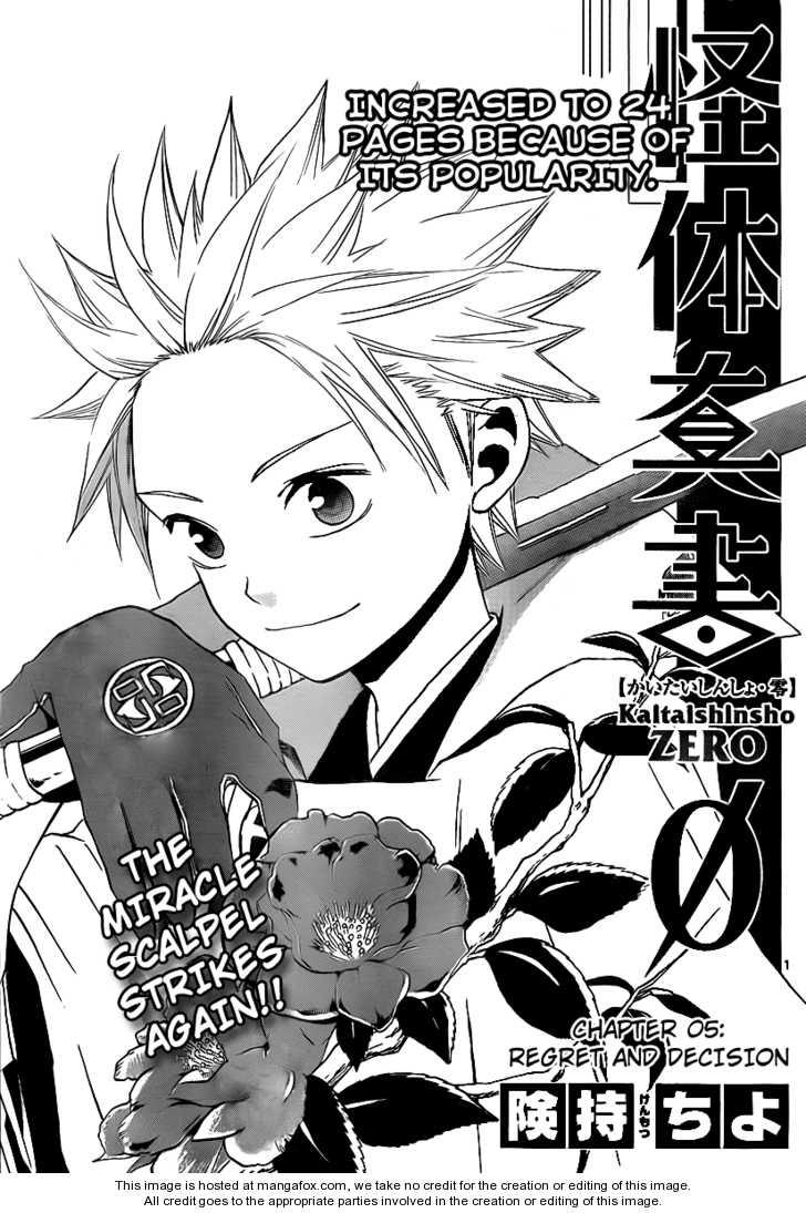 Kaitai Shinsho Zero 5 Page 1