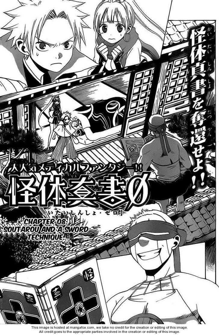 Kaitai Shinsho Zero 8 Page 1