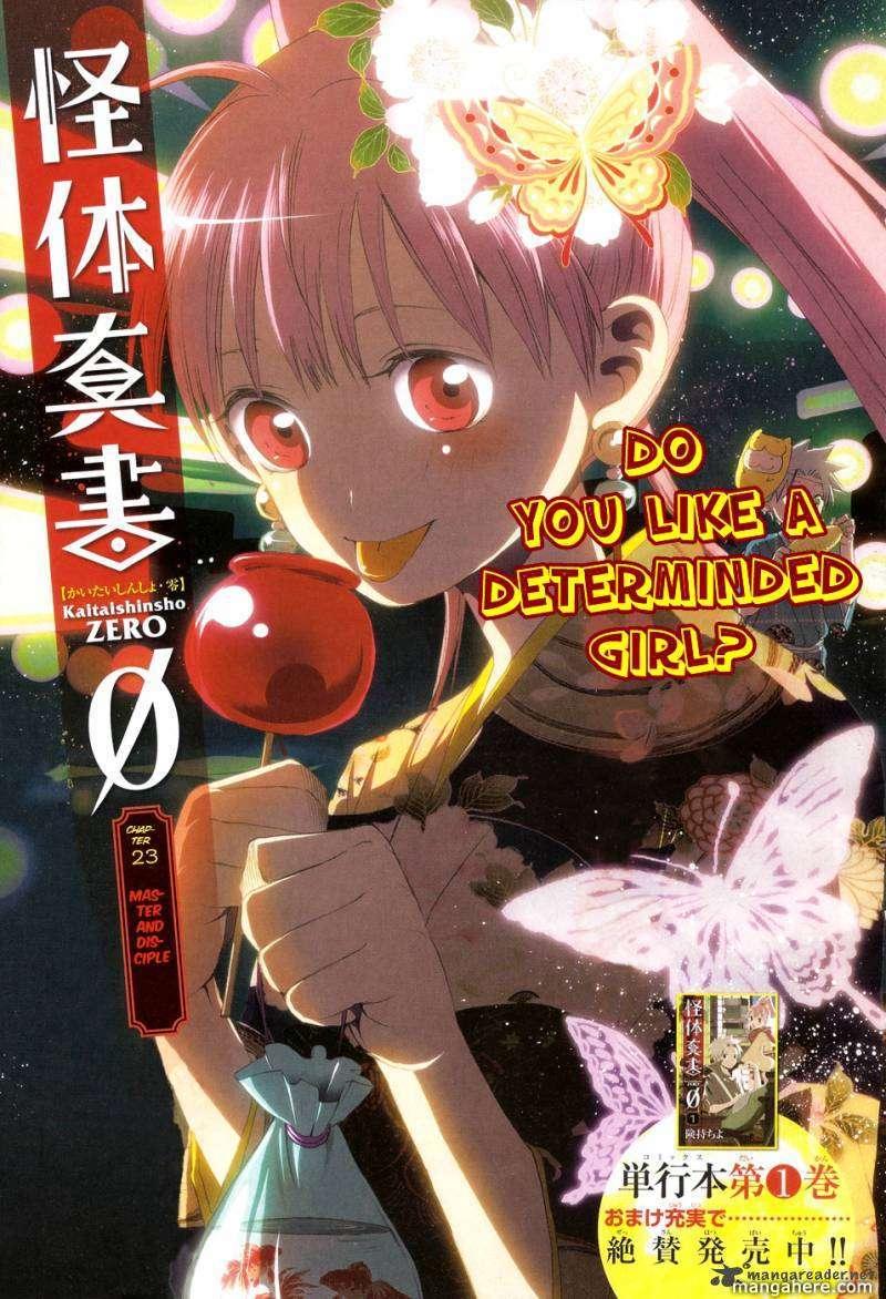Kaitai Shinsho Zero 23 Page 2