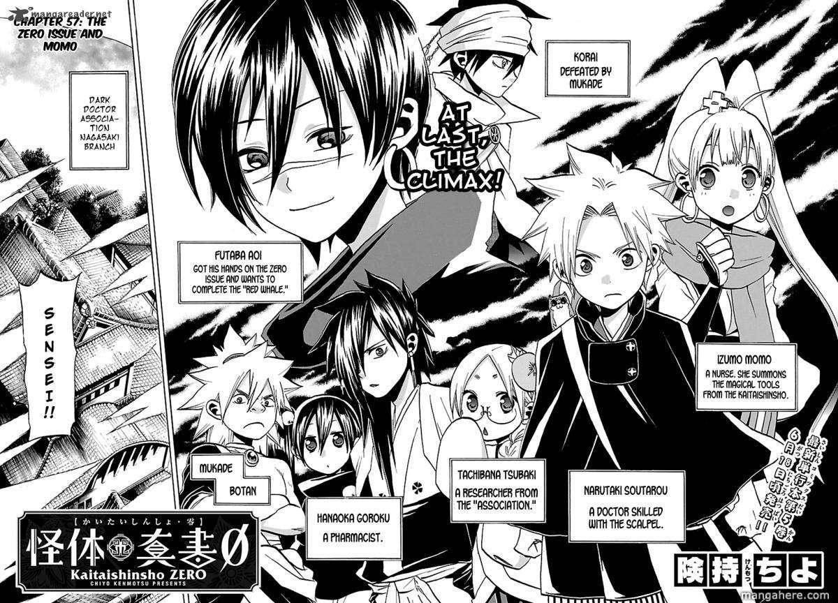 Kaitai Shinsho Zero 57 Page 3