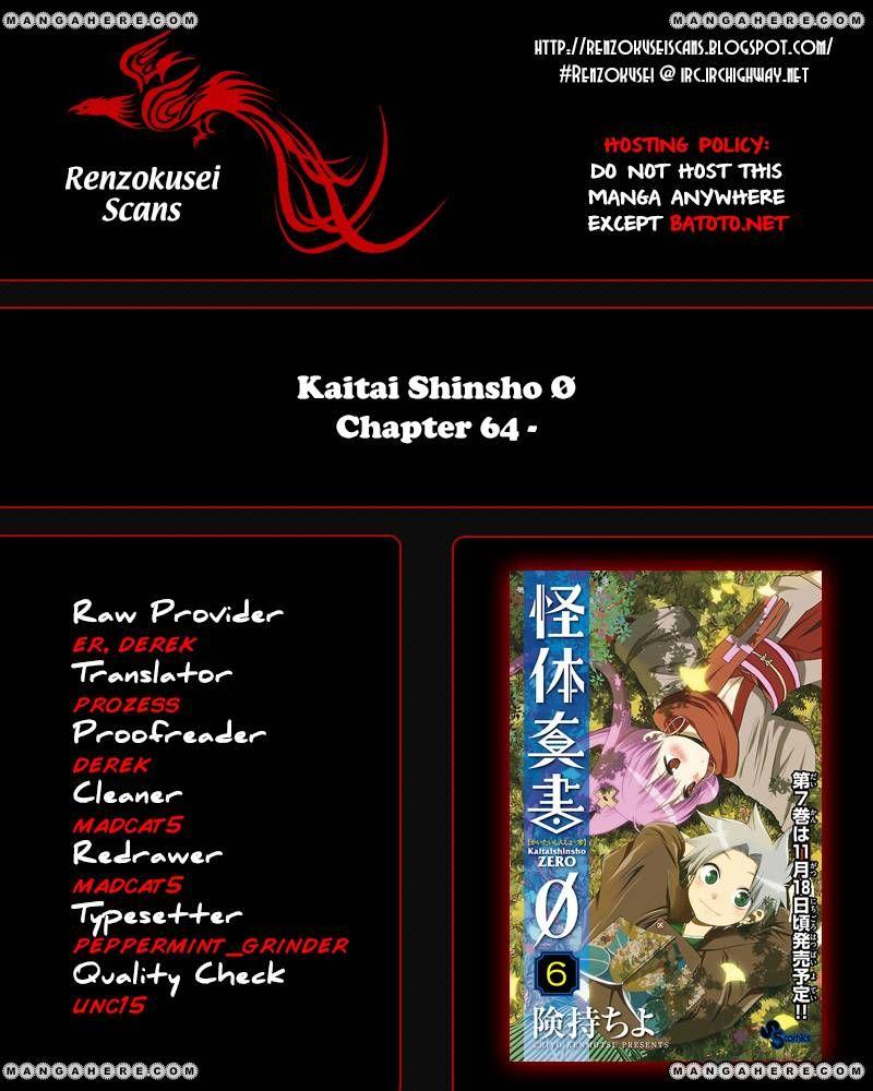 Kaitai Shinsho Zero 64 Page 1