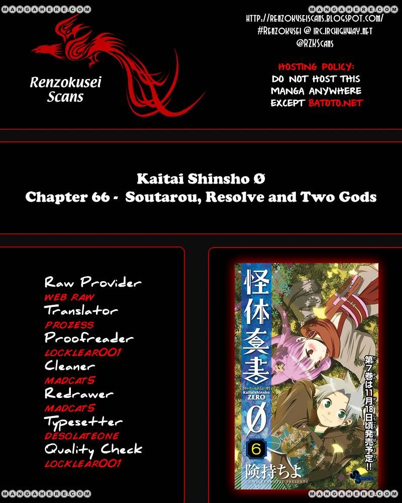 Kaitai Shinsho Zero 66 Page 1