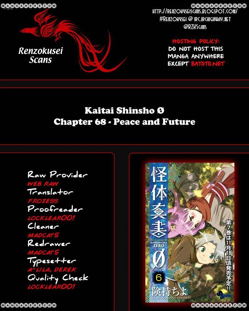 Kaitai Shinsho Zero 68 Page 1