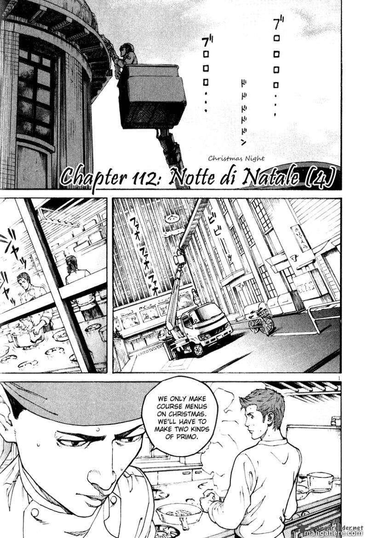 Bambino! 112 Page 1