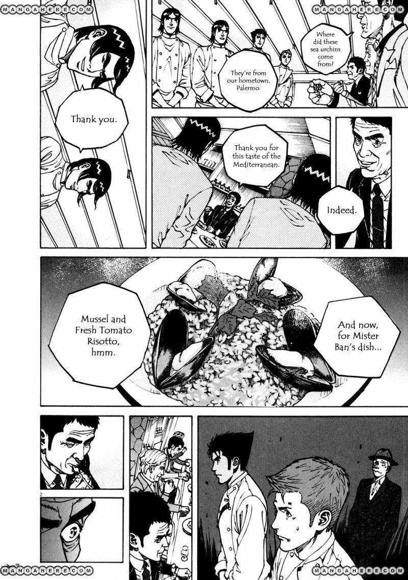 Bambino! 144 Page 2
