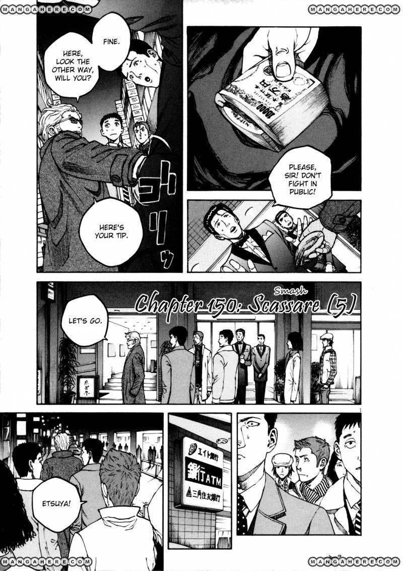 Bambino! 150 Page 1