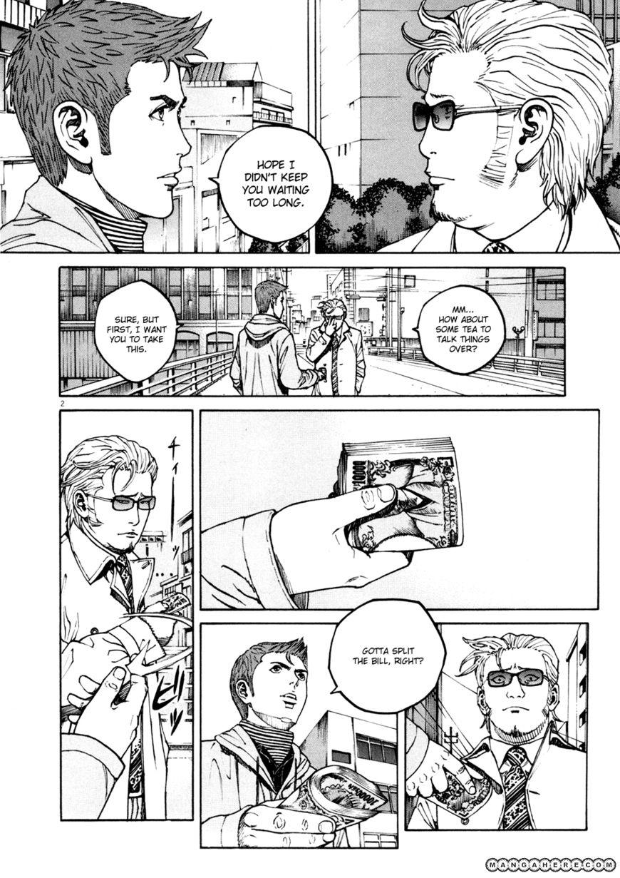 Bambino! 151 Page 2