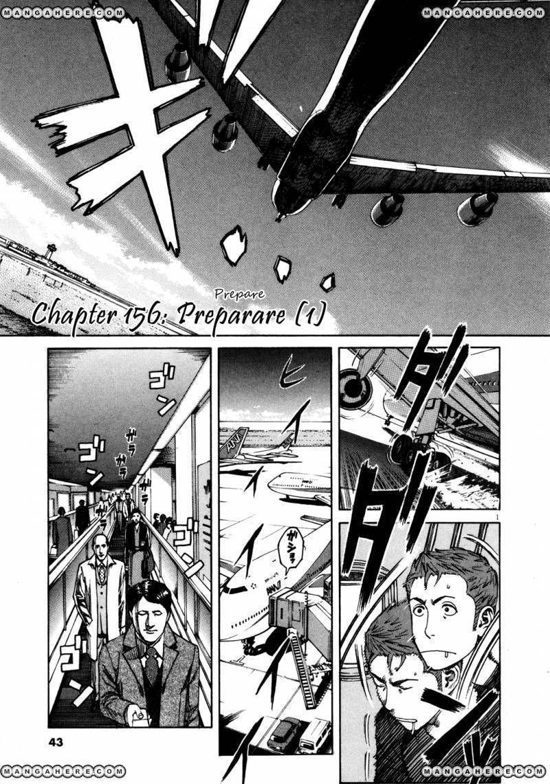 Bambino! 156 Page 1