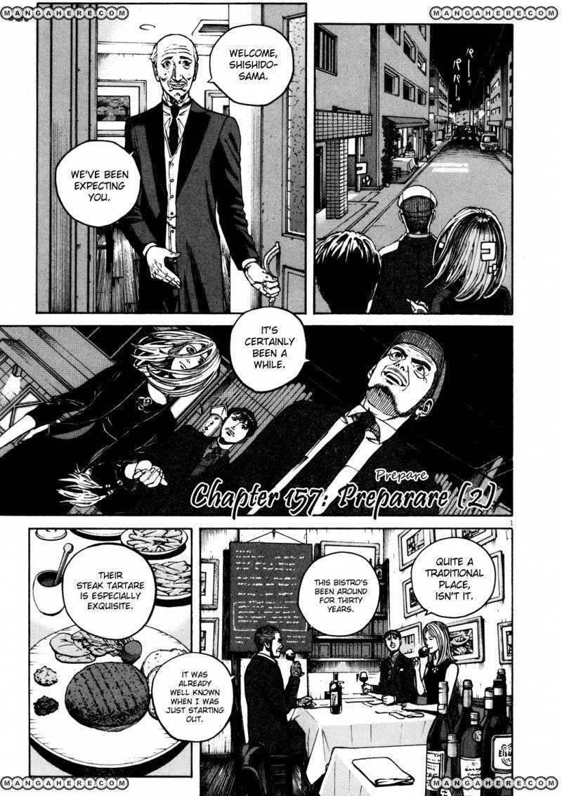 Bambino! 157 Page 1