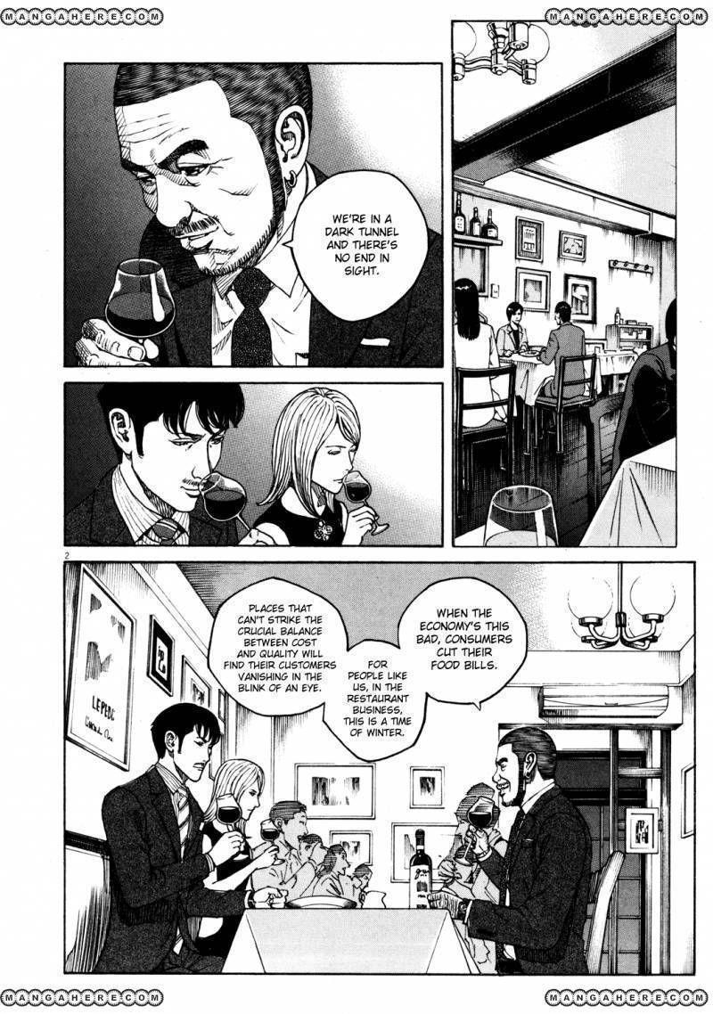 Bambino! 157 Page 2