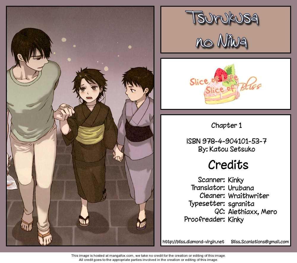 Tsurukusa no Niwa 1 Page 1