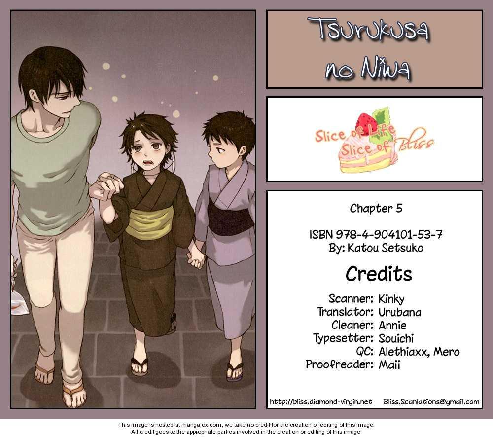 Tsurukusa no Niwa 5 Page 1