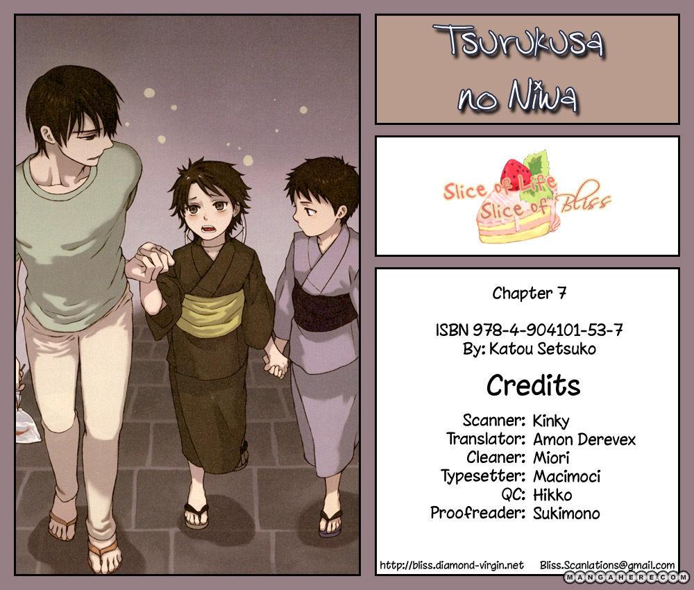 Tsurukusa no Niwa 7 Page 1